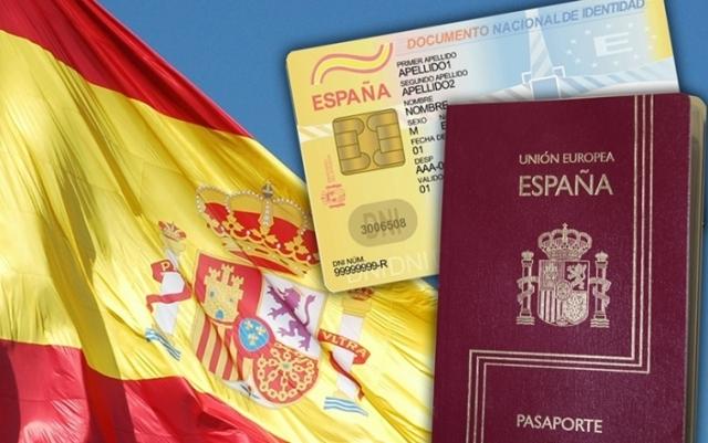 Покупка недвижимости в испании и получение гражданства