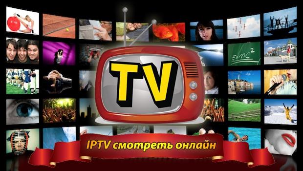 U Hit Tv Ru Скачать Фильмы
